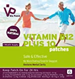 Vie Patch - VITAMIN B12 PLUS 10 - 6 Patches. No More Feeling Tired Or Sluggish. 100% Natural. 1 Month Supply by Global 1st Ltd