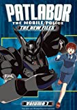 Patlabor Mobile Police: The New Files 1 [Import USA Zone 1]