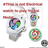 Yo-kai Watch Spector Spector Fushigi Item~Keita Nathan Adams Cosplay watch