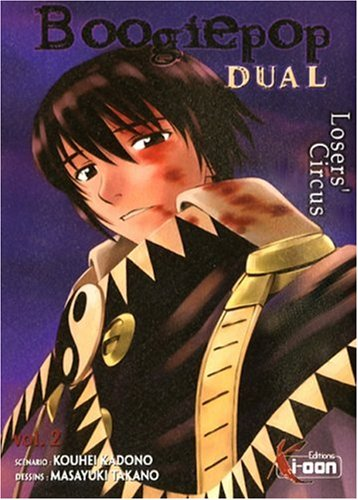 Boogiepop Dual Edition simple Tome 2