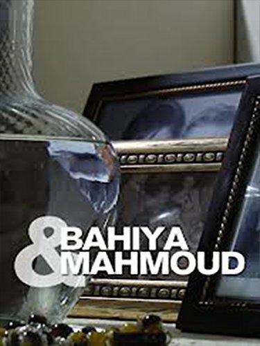 Bahiya and Mahmoud