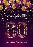 Liebevolle Glückwunschkarte zum 80. Geburtstag Geburtstagskarte A5 mit Nummer 80 und Glückwünschen Pink Lila (80. Geburtstag)