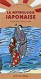 La mythologie japonaise