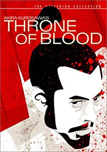 Throne of Blood - Criterion Collection [DVD] [1957] [Region 1] [US Import] [NTSC]