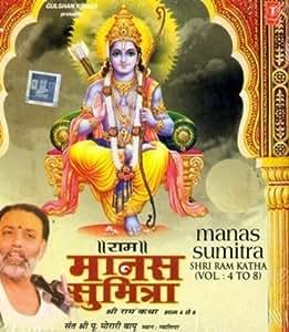 Manas Kailas Ram Katha - Morari Bapu (7 DVD Set)
