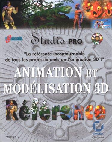Animation et modélisation, 3D studio pro