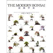 The Modern Bonsai