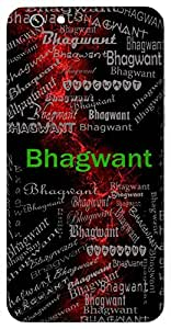 Bhagwant (God / Bhagwan) Name & Sign Printed All over customize & Personalized!! Protective back cover for your Smart Phone : Samsung Galaxy E-7