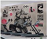 CFLEGEND Mur 3 D Gym Musculation Muscle Homme Fitness Club Fond Mur Image Décoration...