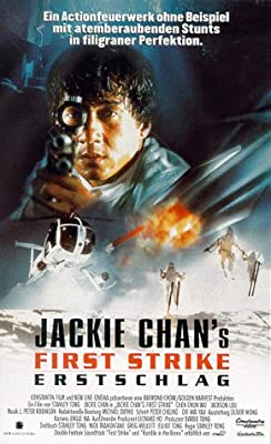 Jackie Chan's Erstschlag [VHS]
