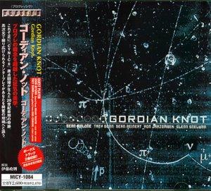Gordian Knot +2 [Japan]