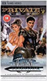 Cheapest Private: Gladiator (UMD Adult) on PSP