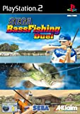 Produkt-Bild: Sega Bass Fishing Duell
