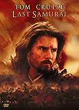 Last Samurai DVDs) kostenlos online stream