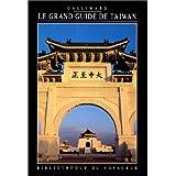 Le Grand Guide de Taïwan 1995