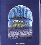 Mein Usbekistan: Eine persönliche Reisebegleitung - Marga Kreckel