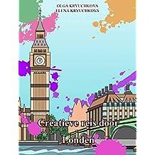 Creatieve reis door Londen