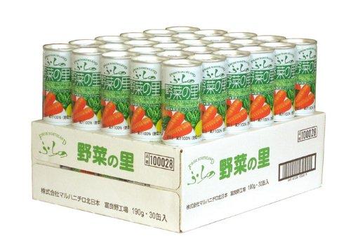 furano-verduras-pueblo-de-latas-190gx30