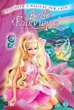 Barbie: Fairytopia [DVD]
