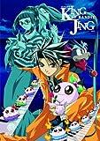 King of Bandit Jing, Vol. 3,  [UK Import]