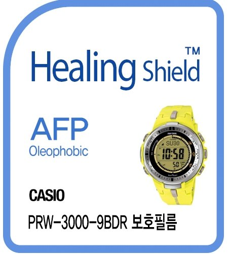 Healing shield Protectores de Pantalla Oleophobic AFP Clear Film for Casio Watch Protrek PRW-3000-9BDR [Front 2pcs]