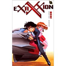 Exaxxion, tome 2