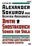 Alexander Sokurofu - Viola Sonata Shostakovich [Japan DVD] COBO-6262