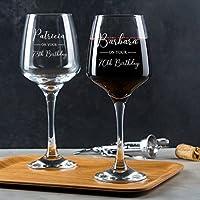 Personalised 70th Birthday Wine Glass/Personalised Wine Gifts For Women/70th Birthday Gifts For Her/75th Birthday Gifts For Men/Wine Lovers Gifts/70th Wine Glass 1948