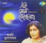 Ei Mom Jochhonay - Arati Mukher