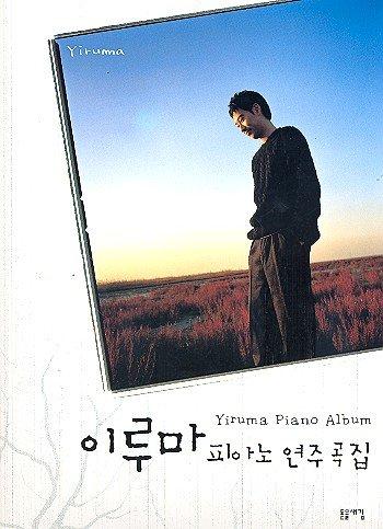 Yiruma Piano Album vol.1 - Yiruma Piano Music Score - Noten/sheet music