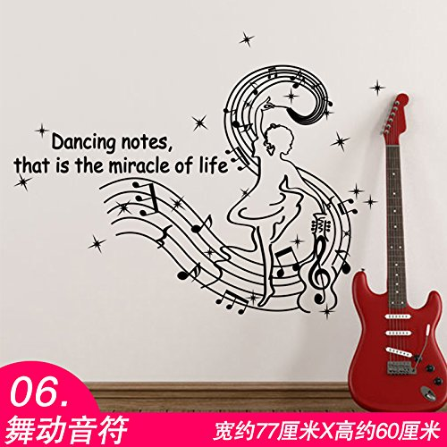 fyouyou-wall-sticker-decorative-arts-school-of-dance-sticker-training-room-music-classroom-bedroom-r