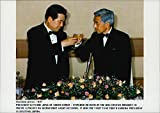 Vintage photo of South Korea's President Kim Dae Jung and Japanese Emperor Akihito.