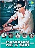 #8: Pancham Ke Panch Sur