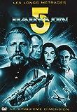 Babylon 5 : La Cinquiéme Dimension [Francia] [DVD]