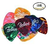 BSmusic sortierte Perlmutt-Zelluloid Gitarren-Plektren für elektrische, akustische oder Bass-Gitarre Medium Sized (0.71mm) 12 Pack