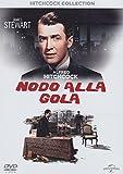 Nodo Alla Gola [Italia] [DVD]