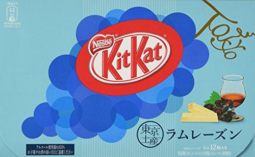 japanese-kit-kat-rum-raisin-chocolate-box-12-mini-bar-made-in-japan