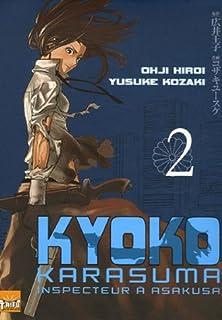 Kyoko Karasuma, Inspecteur à Asakusa Vol.2