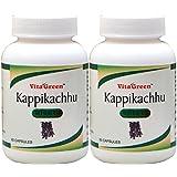 Kappikachhu (Men's Health) 60 Capsules Pack, 500 Mg (Pack Of 2)