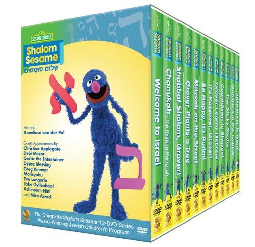 sesame-street-shalom-sesame-12-dvd-boxset-dvd-ntsc