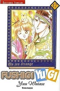 Fushigi Yugi Edition simple Tome 17