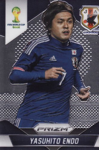 Panini Prizm World Cup Brazil 2014 Base Card # 199 Yasuhito Endo Japan (Prizm Trading Cards)