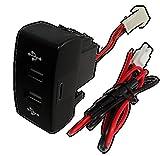 Aerzetix - Caricabatterie presa modulo doppio USB 5V 3A caricatore per cruscotto .