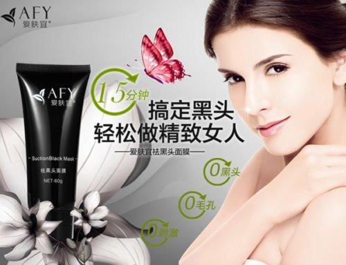 bestim-incukr-1pcs-removedor-espinilla-limpiador-limpieza-profunda-mascara-facial-piel-colageno-anti