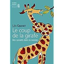 Le Coup de la girafe. Des savants dans la savane