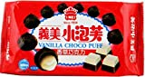 Puff Vanilla Choco - Pâte à choux au vanille et chocolat - Lot de 3x57g
