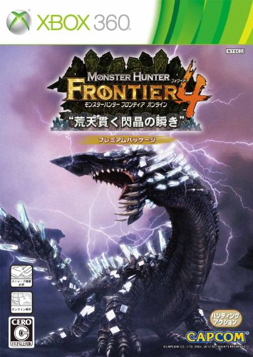 Monster Hunter Frontier Online Forward.4 Premium Package[Japanische Importspiele]