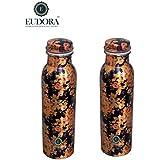 Eudora Utensils |Copper Items |Blue Color|Designer Copper Bottle 1 Litre, Leak Proof, Jointless, Seamless| Set Of 2| Capacity-1000 Ml| Dimensions- H*B- 27*7.5 In Cm| Antique Yoga Water Bottle|Matt Finish| Online Best Seller| Gift Offer For Copper Bottles
