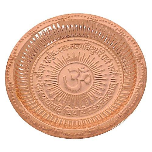 Journée cadeau de Père Journée cadeau de Père Copper Hindu 11 .5 pouces Puja Thali avec Om Symbol et Gayatri Mantra pour Home & Temple, Copper Pooja Thali, Plaque de cuivre pour pooja, aarti décoration thali, cuivre Aarti thali ensemble, Cadeau pour Noël ou anniversaire