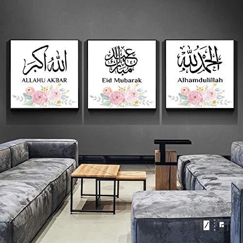 MYSY Arabische Kalligraphie Islamische Wandkunst Gedruckt Bilder Rosa Blume Poster und Koran Druck für Ramadan Islamische Dekor Dekor-50x50 cm 3 stücke kein Rahmen